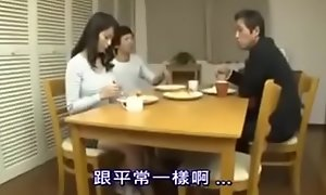 Japanese Oriental Female parent Sophistry fro say no to Juvenile Lady