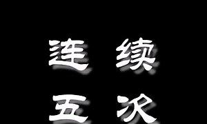 Oriental cum compilation
