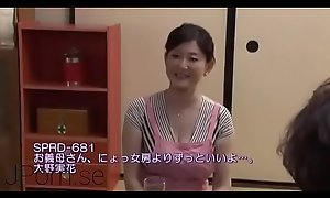 Japanese Porno Compilation #128 [Censored]