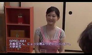 Japanese Porno Compilation #128 [Censored]